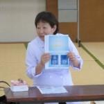 出張セミナー生きいきサロン豊岡2014.8.126
